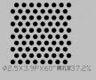圆形 2.5x3.9PxD60