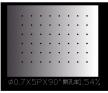 圆形 0.7x5PxD90